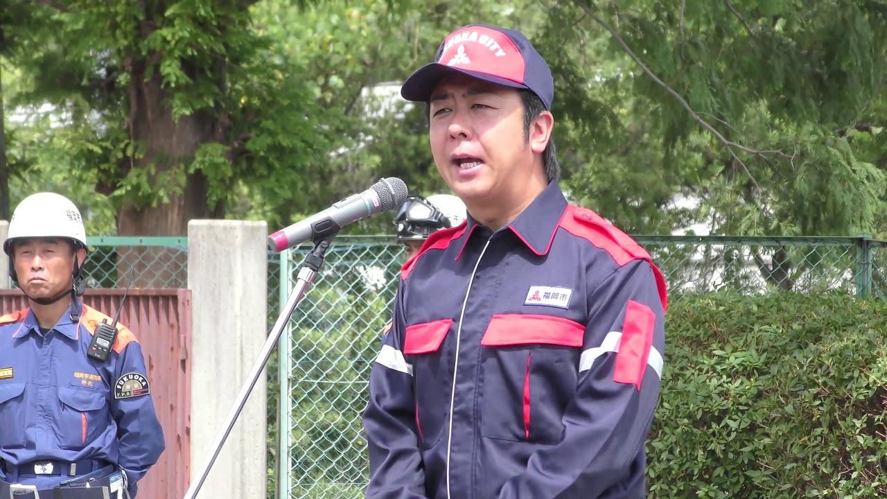 福岡市長高島宗一郎 災害時等におけるドローン活用に関する合同救助訓練を開催しました