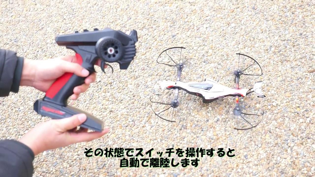 京商「Drone Racer」3台でドローンレースにチャレンジしてみたらかなり楽しめた